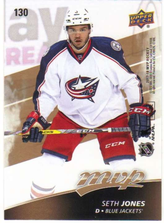 2017-18-Upper-Deck-MVP-Hockey-Puzzle-Back-Cards-Choose-From-Card-039-s-1-200 thumbnail 19
